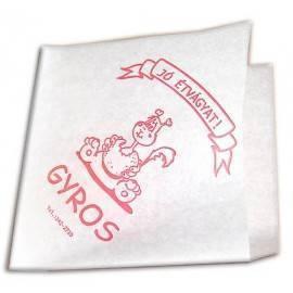 Gyros papírtasak 15x15cm